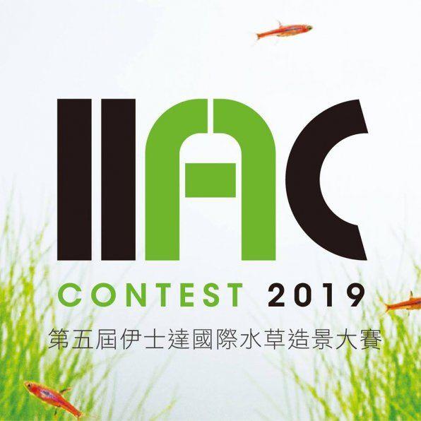 5. Mezinárodní soutěž o aquascaping iiac-2019