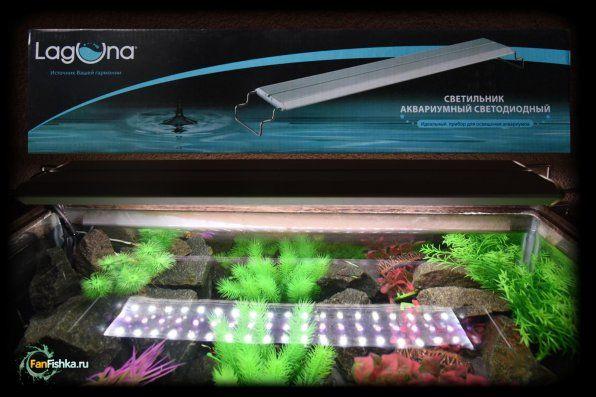 Laguna LED Aquarium Light