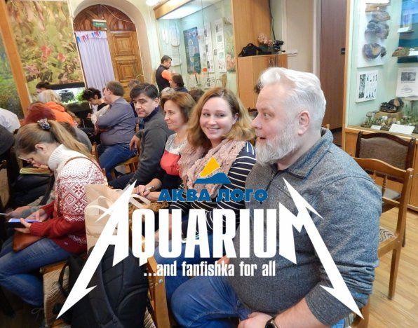 Veliki majstorski aqua logo 2018