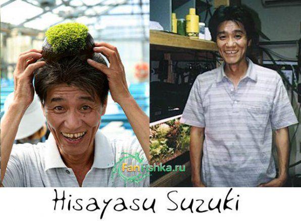 Hisuasu Suzuki